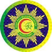 RS PKU Muhammadiyah Rogojampi