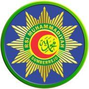 RSI Muhammadiyah Sumberejo