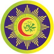 RS Islam PKU Muhammadiyah Ternate