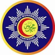 RS PKU Muhammadiyah Kartasura